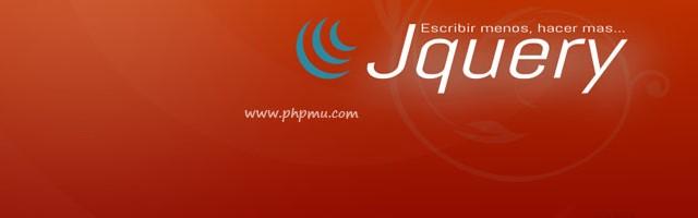 jquery-phpmuuuu