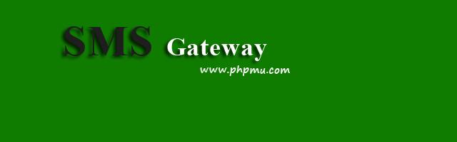 phpmu - sms gateway